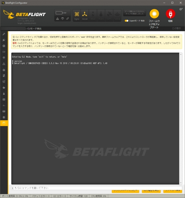 Scorpion80HD_Defa_Version.jpg