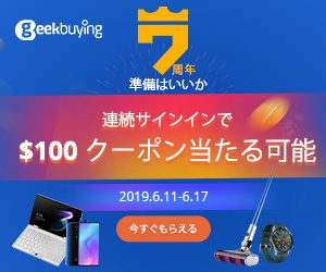 Geekbuying SALE