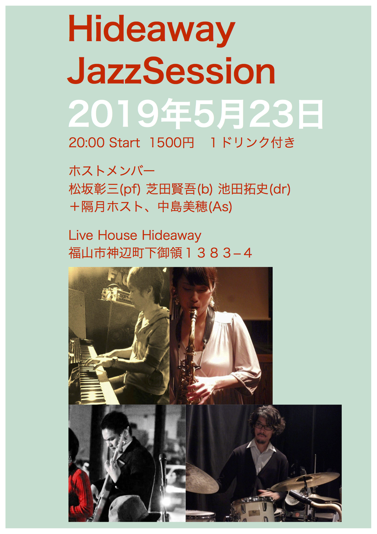 newsession20190523.jpg