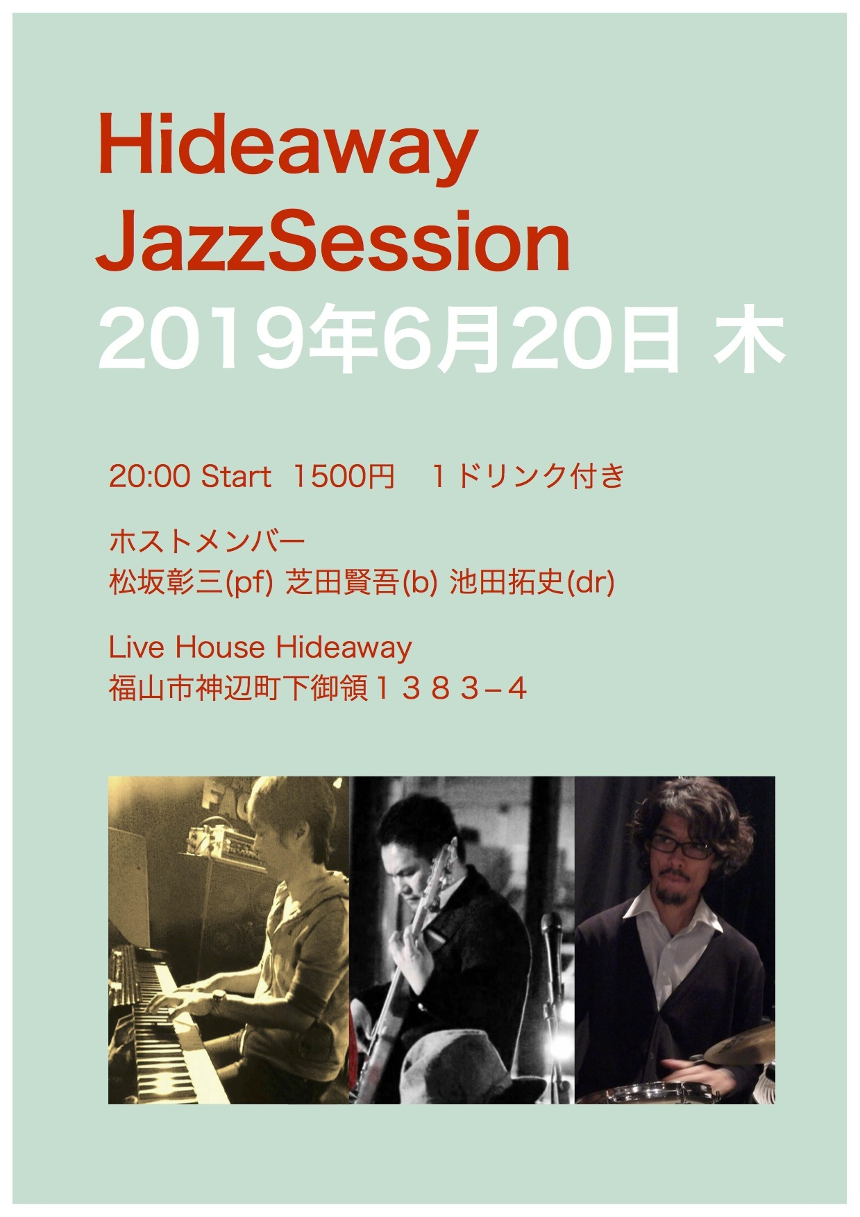 newsession20190620.jpg