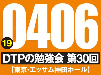 vol30_0406.jpg