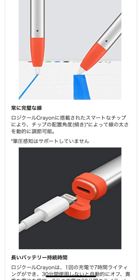 fc2blog_2019062107220166d.jpg