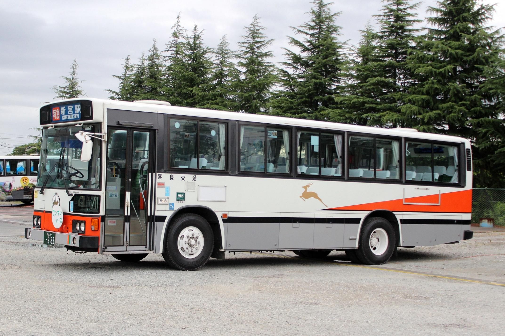 奈良交通 き283