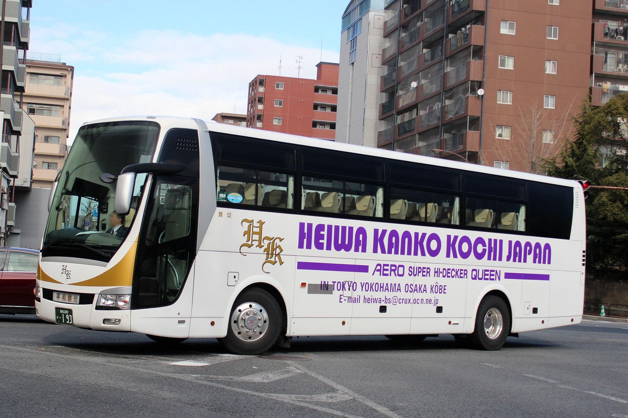 平和観光バス か193