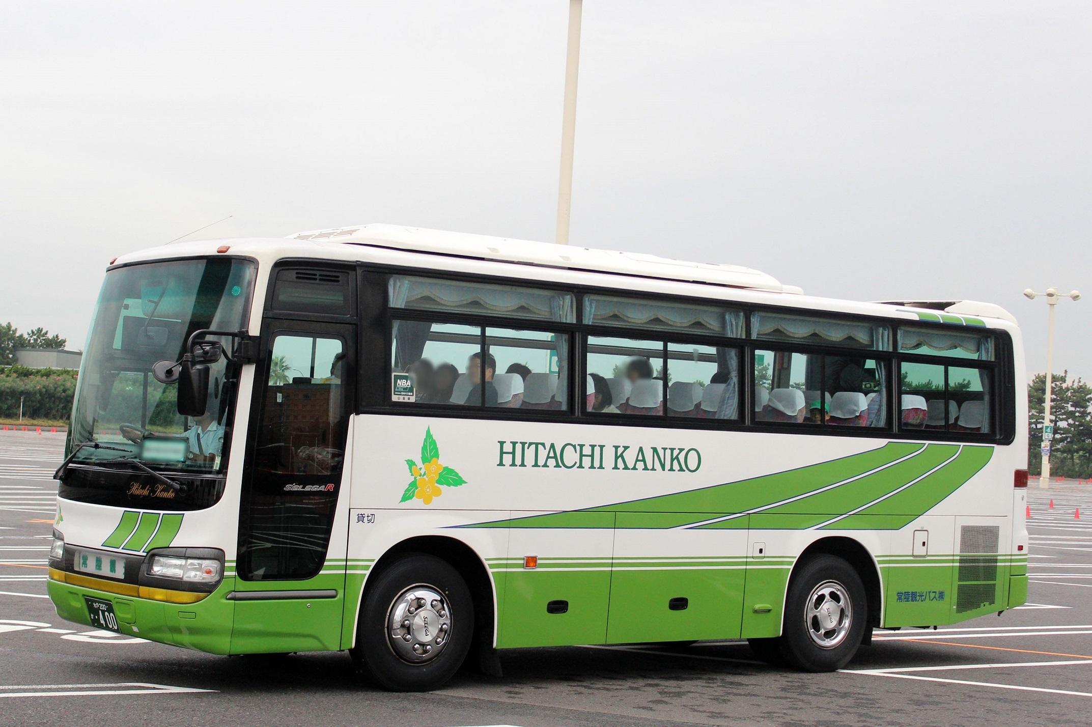 常陸観光バス か400