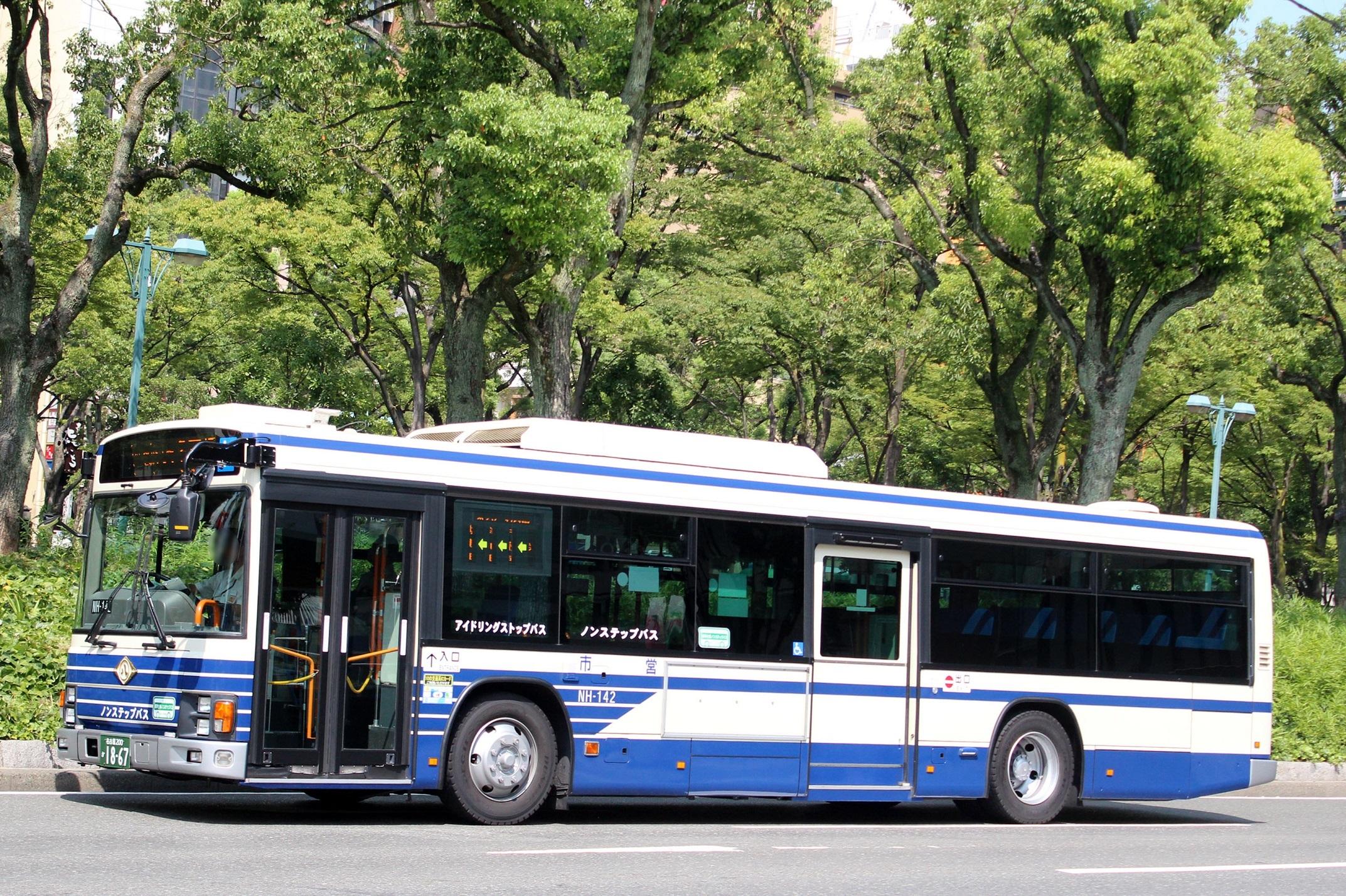 名古屋市交通局 NH-142
