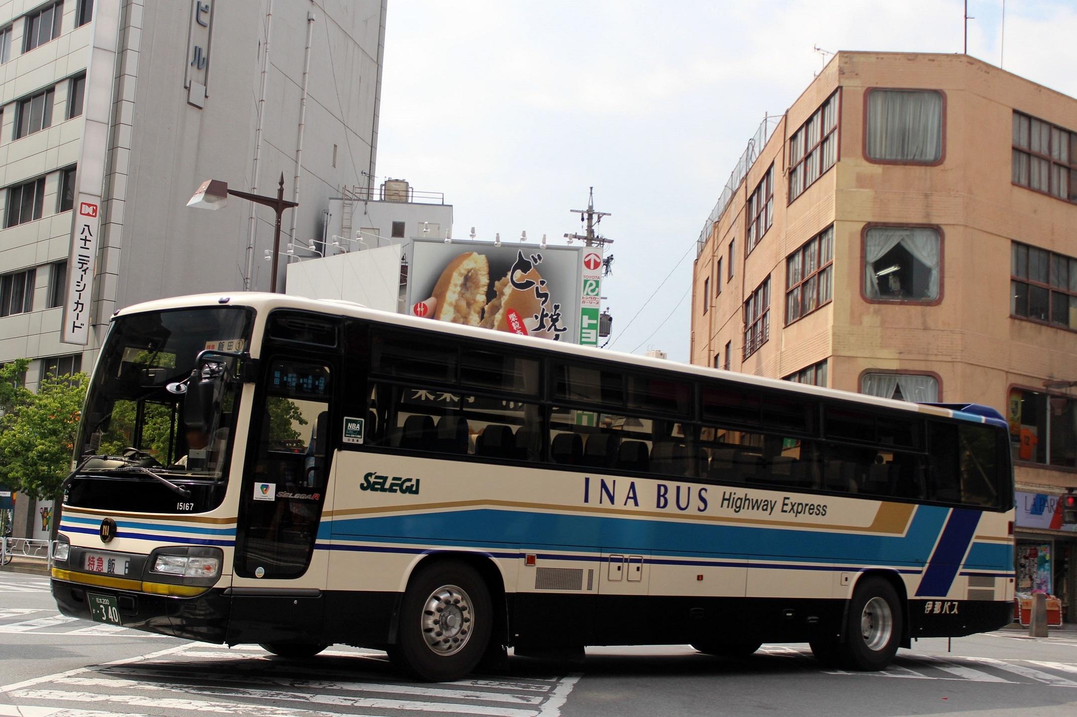 伊那バス 15167
