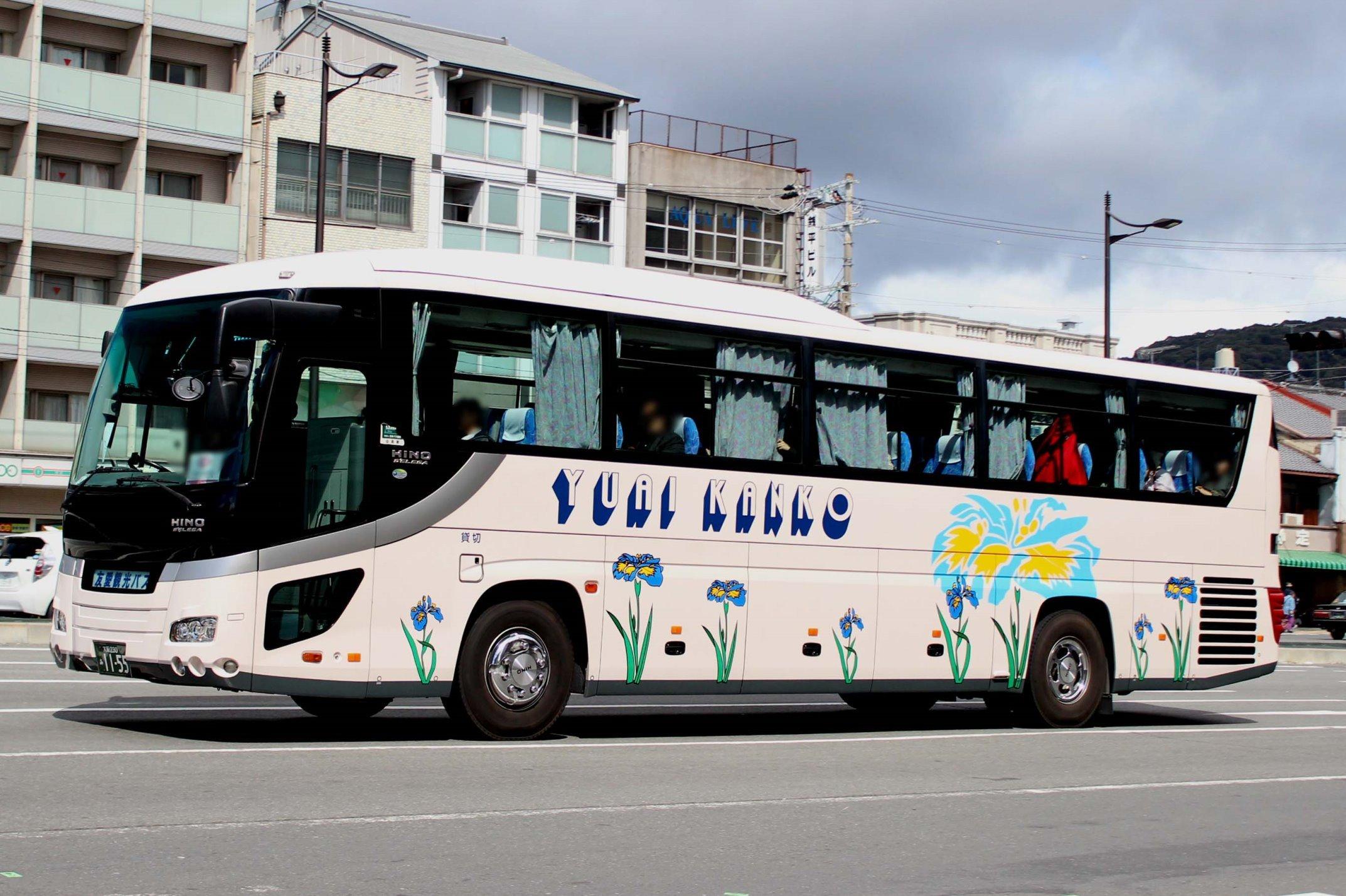 友愛観光バス あ1155