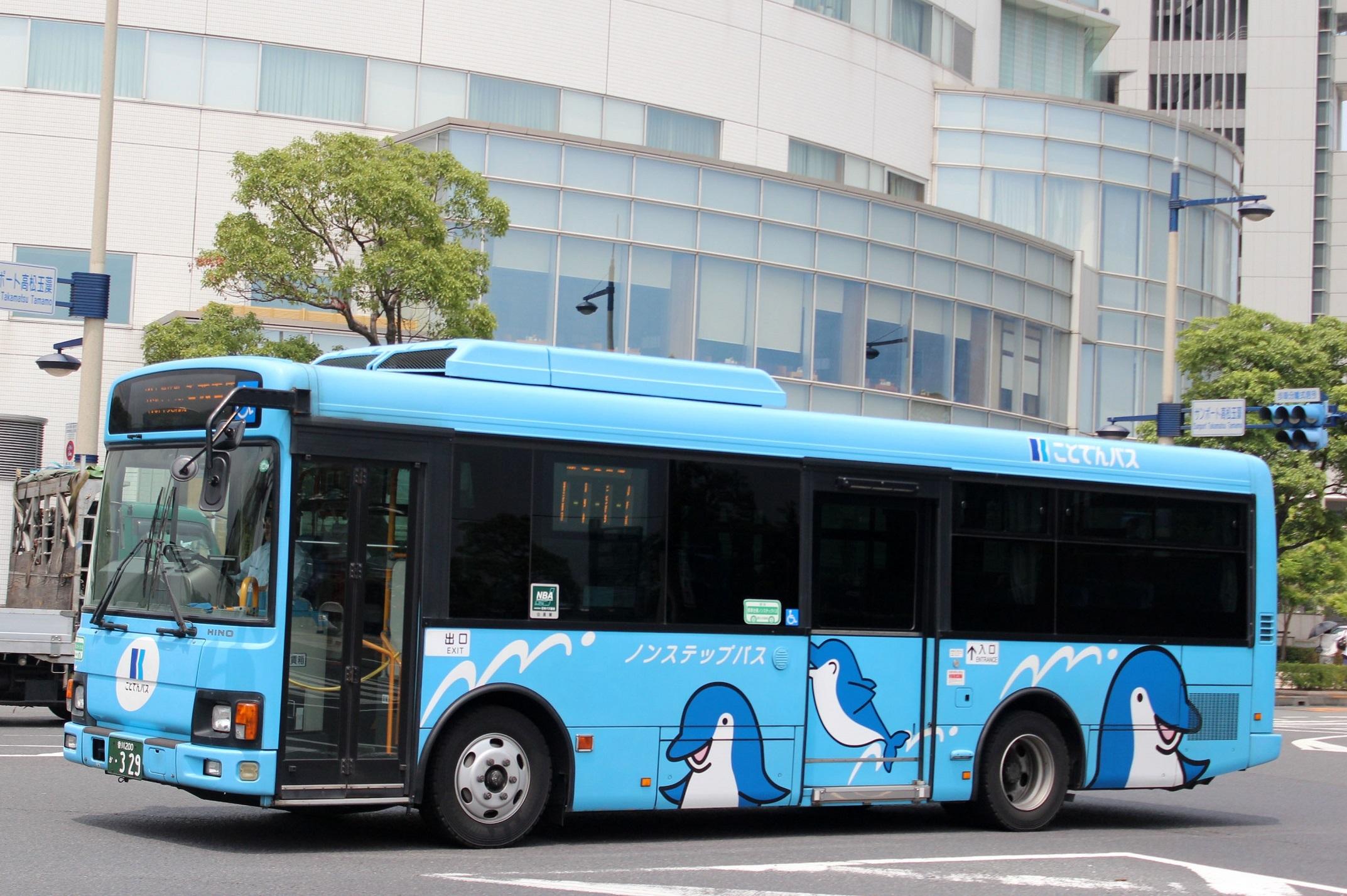 ことでんバス か329