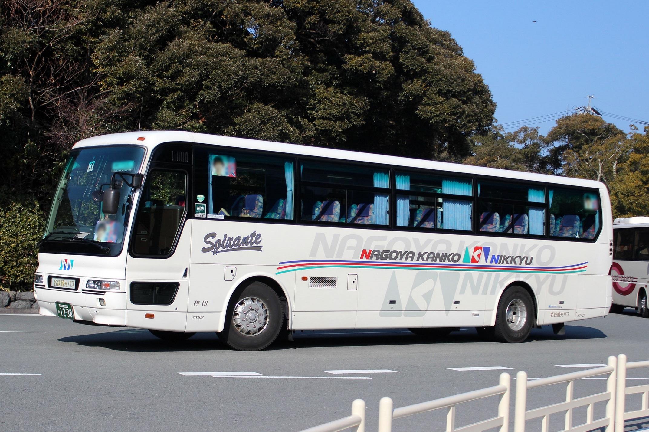 名鉄観光バス 70306