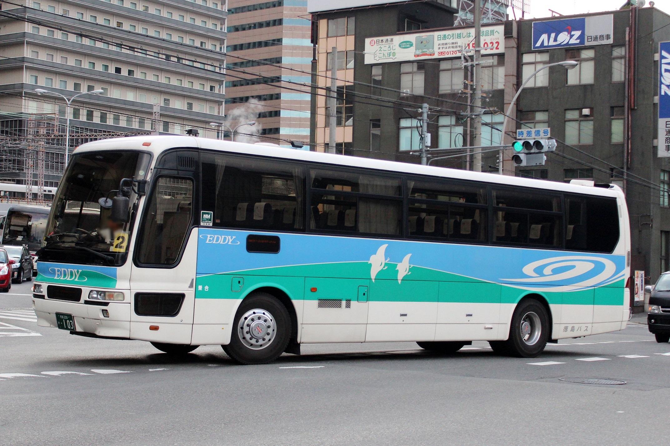 徳島バス か103