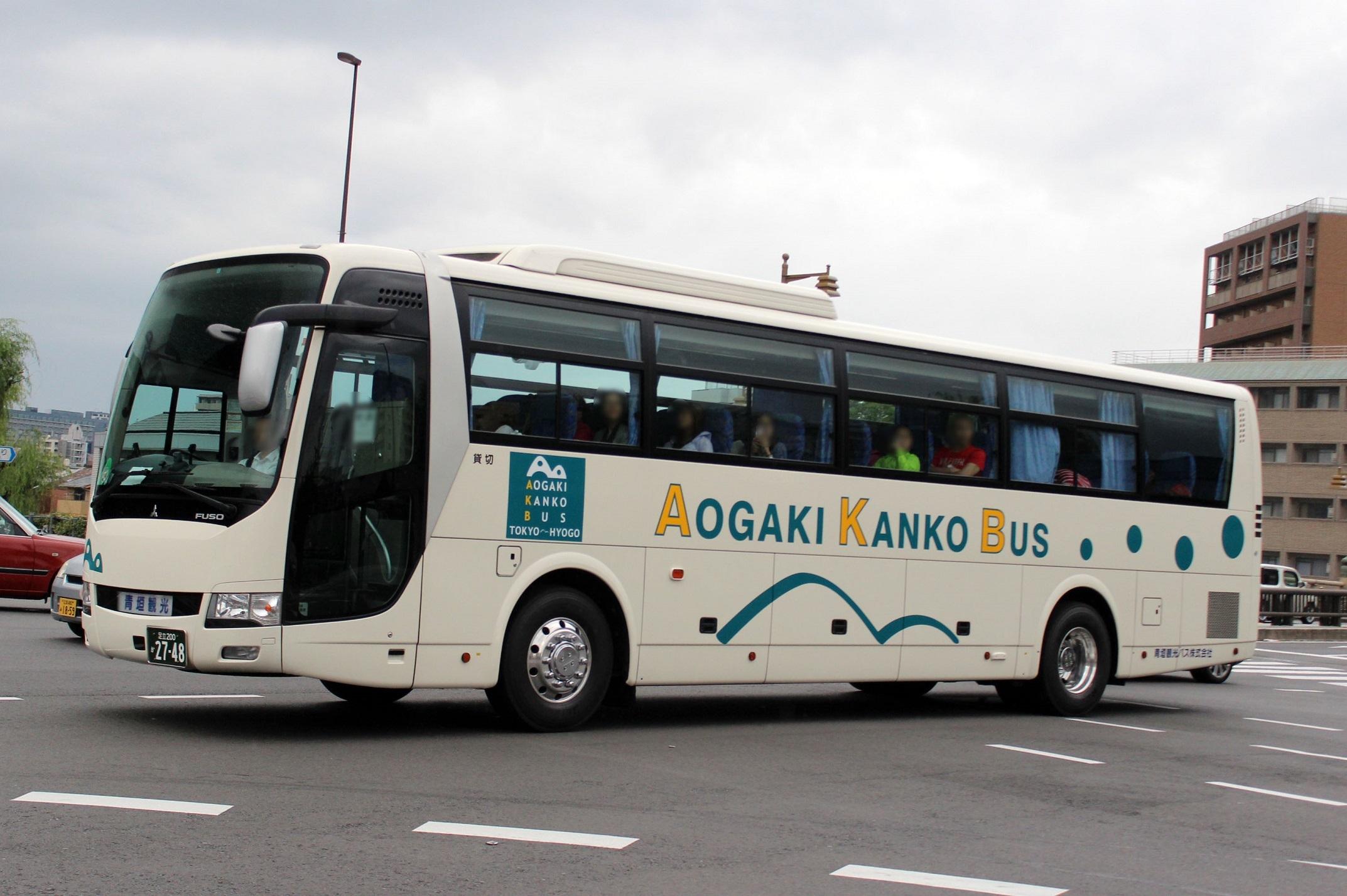 青垣観光バス か2748