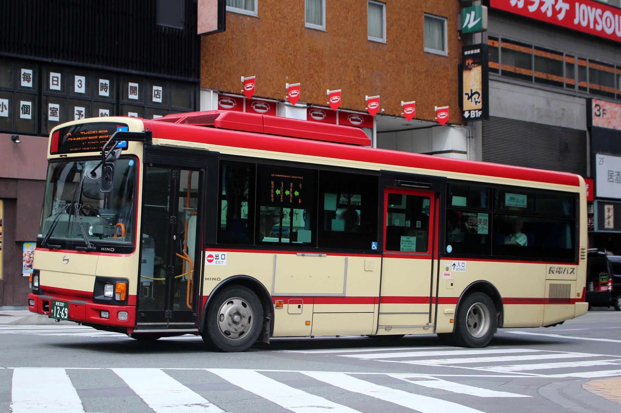 長電バス か1269