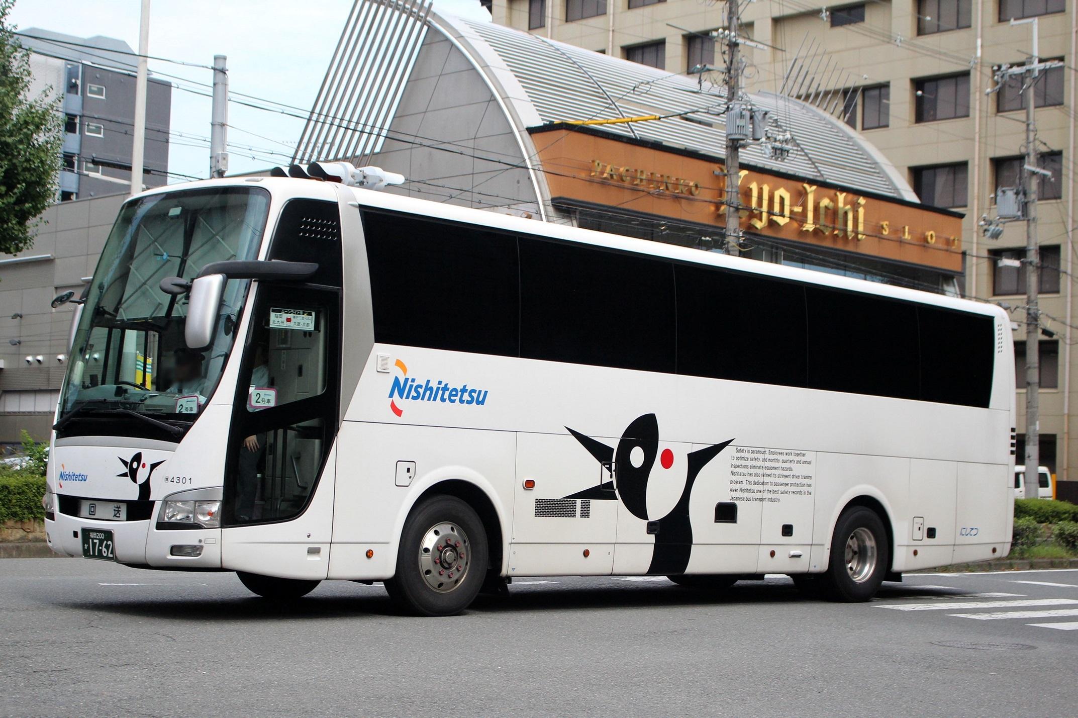 西日本鉄道 4301