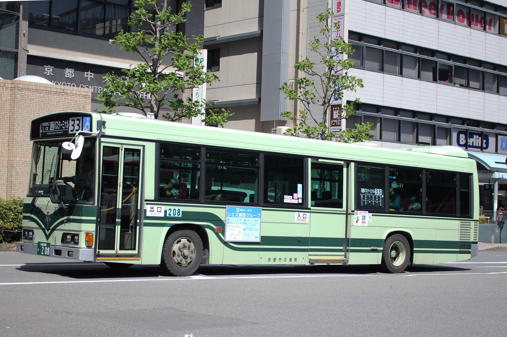 京都市交通局 か208