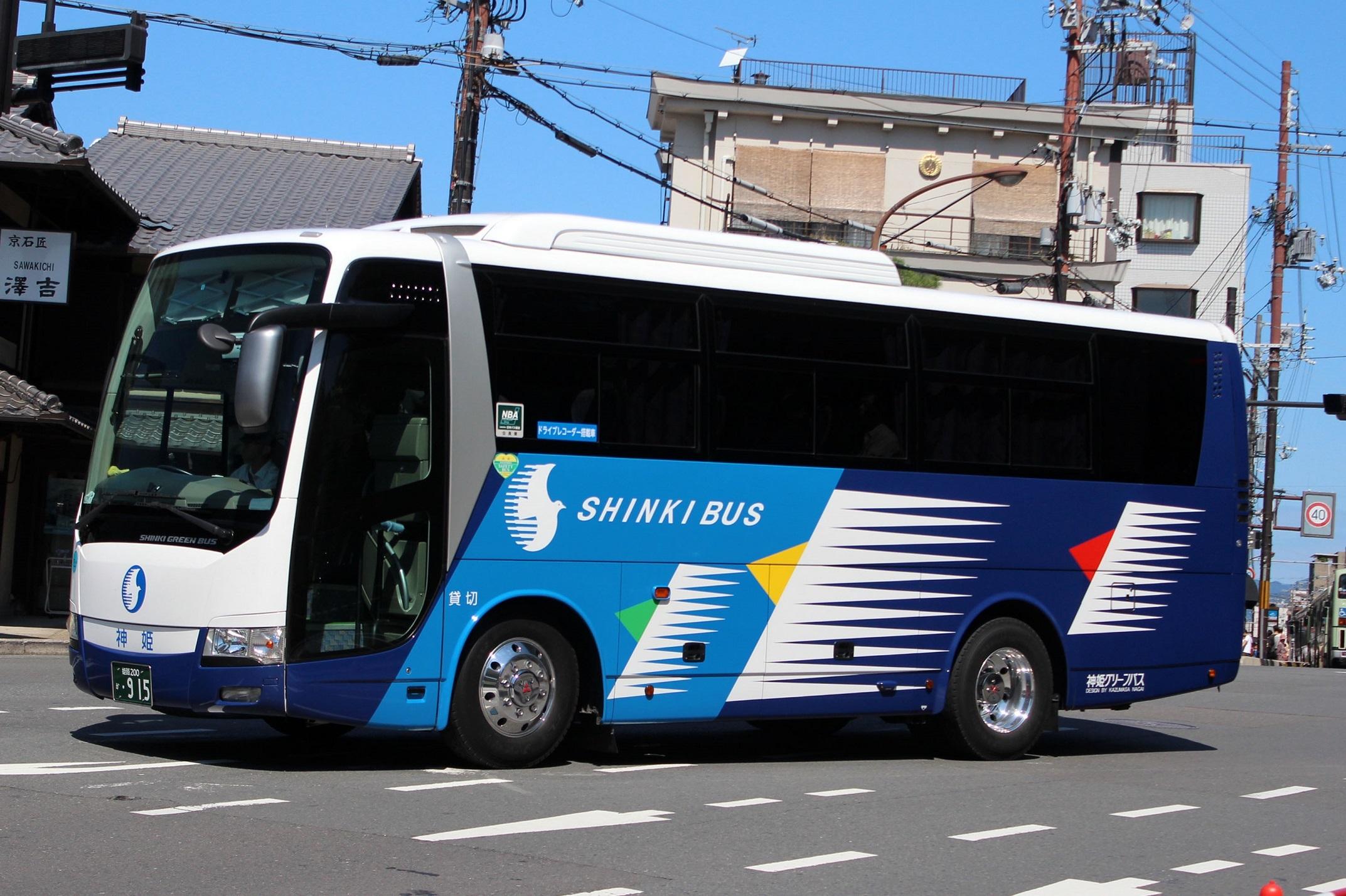 神姫グリーンバス か915