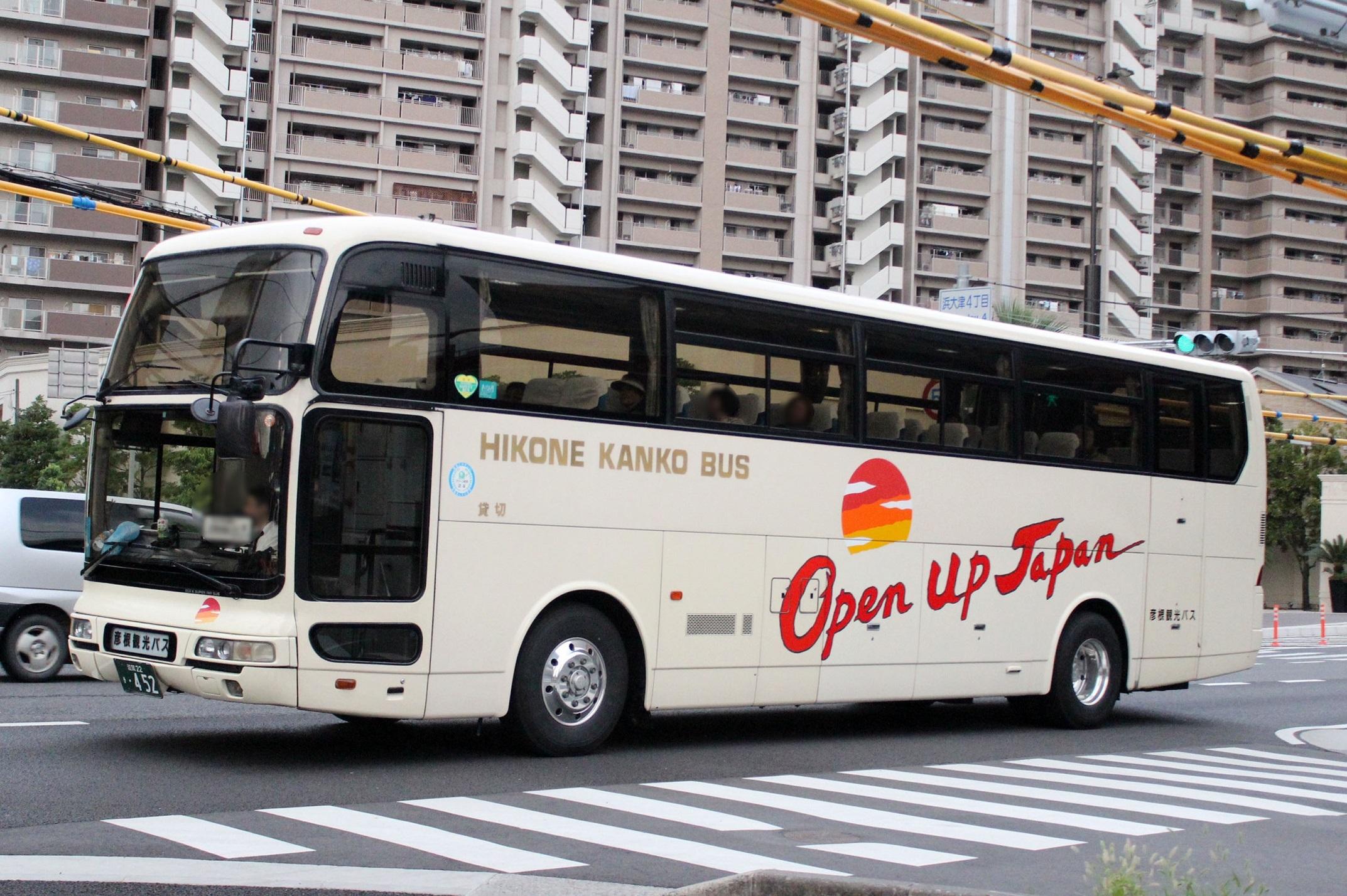 彦根観光バス き452