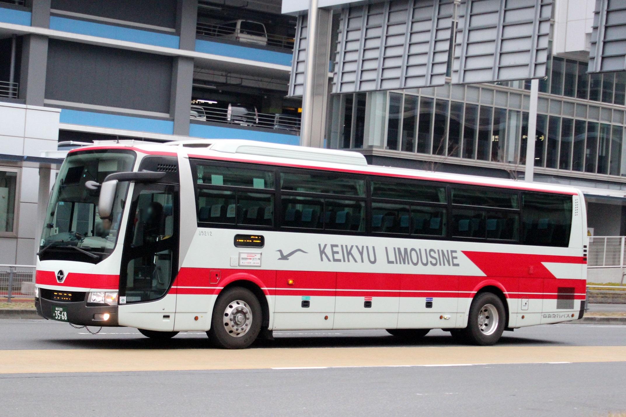 京浜急行バス J5212
