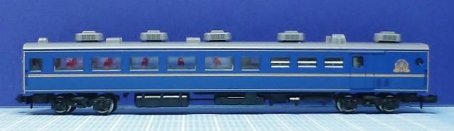 P1200830.jpg