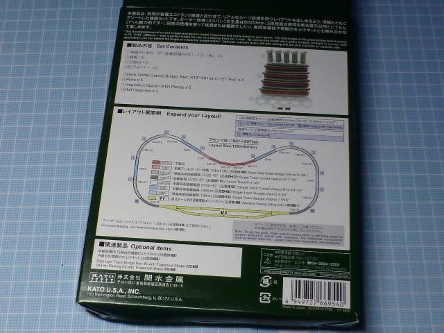 P1210293.jpg