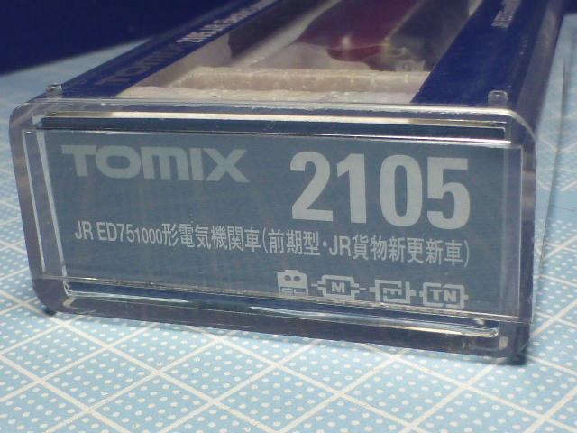 P1210309.jpg