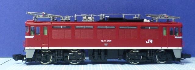 P1210314.jpg