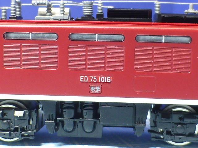 P1210324.jpg
