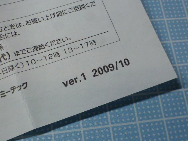 P1210330.jpg