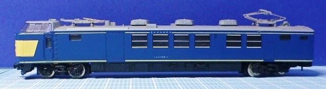 P1210506.jpg