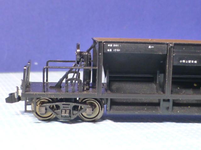 P1210566.jpg