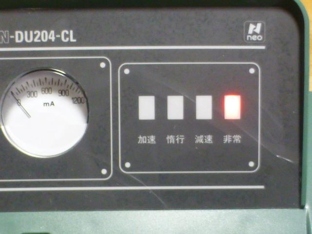 P1210706.jpg