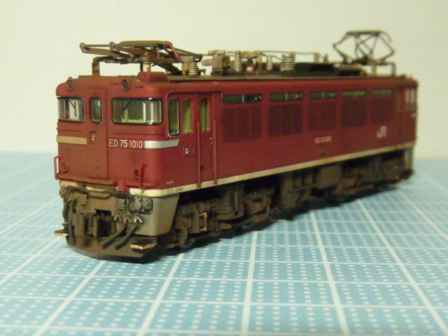 P1220966.jpg