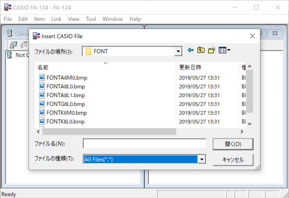 fa124_11.png