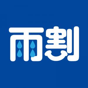 amewari_logo_blue.png