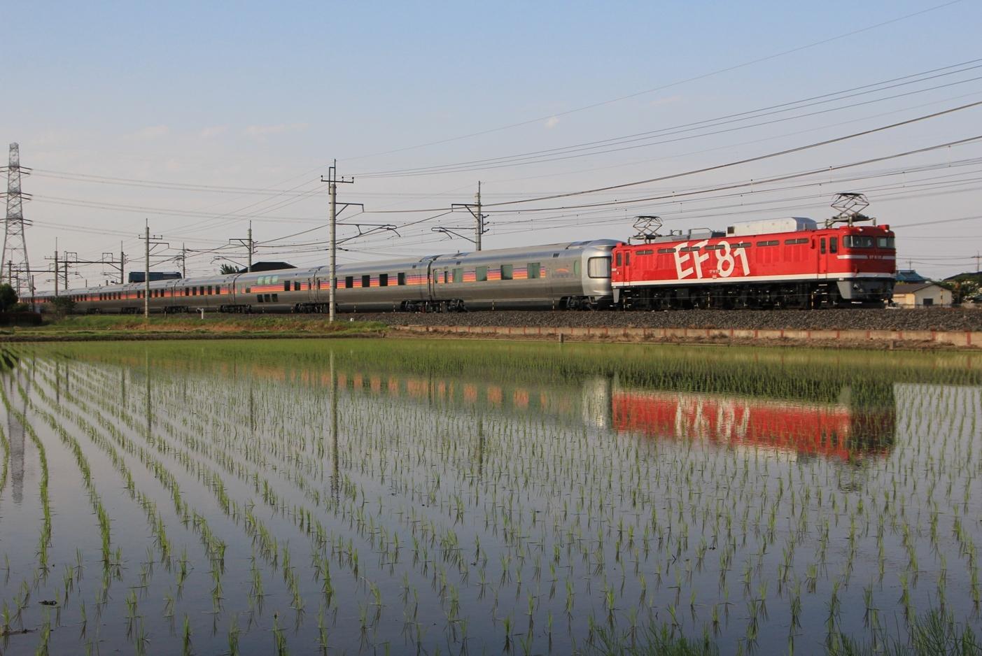 EF81 95_E26系