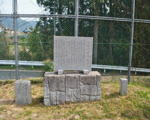 旧横林中学校の碑