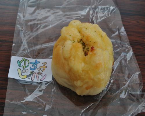 遊子っこ(ジャ)パン