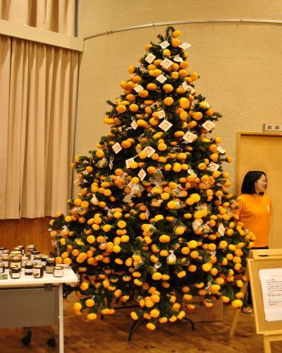 オレンジのツリー