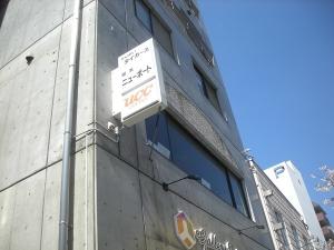 DSCN48321.jpg