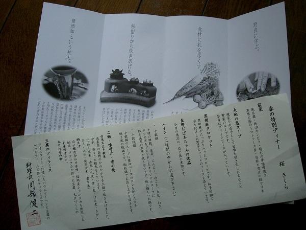 PICT01161.jpg