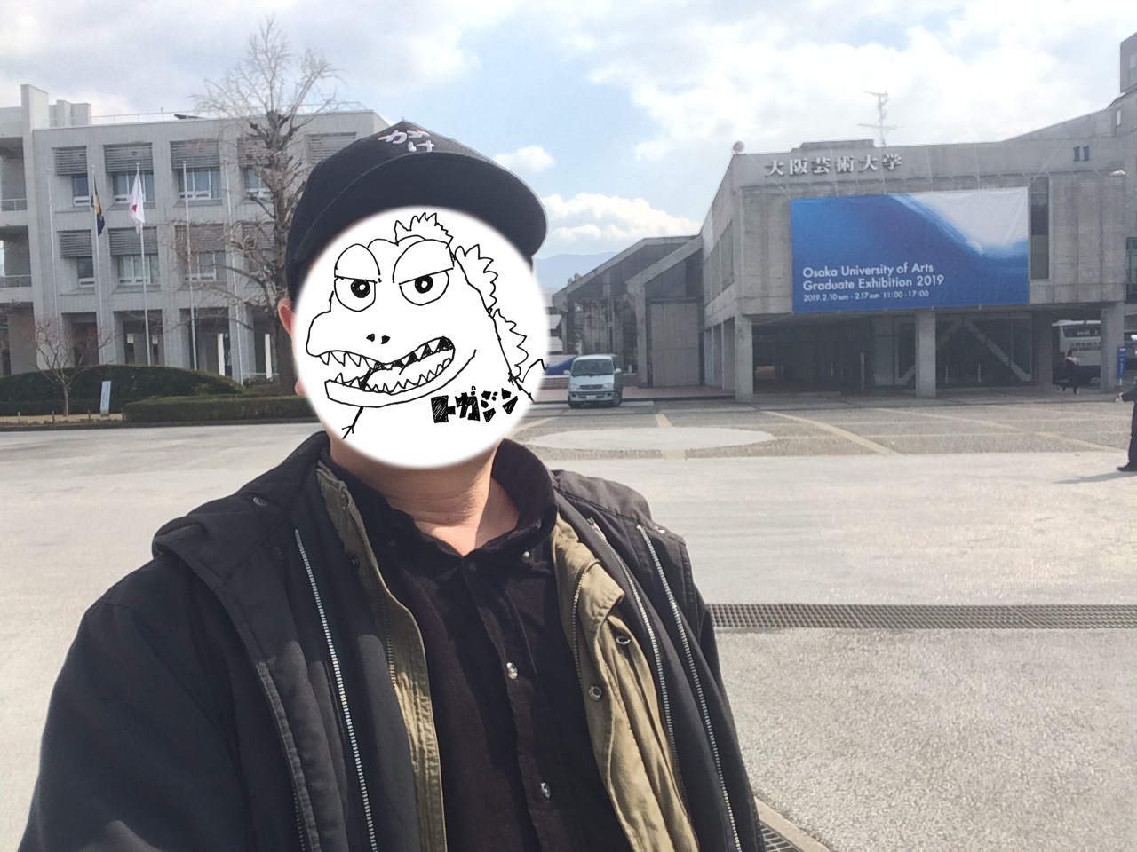 20190217 大学正面にて(マスク)