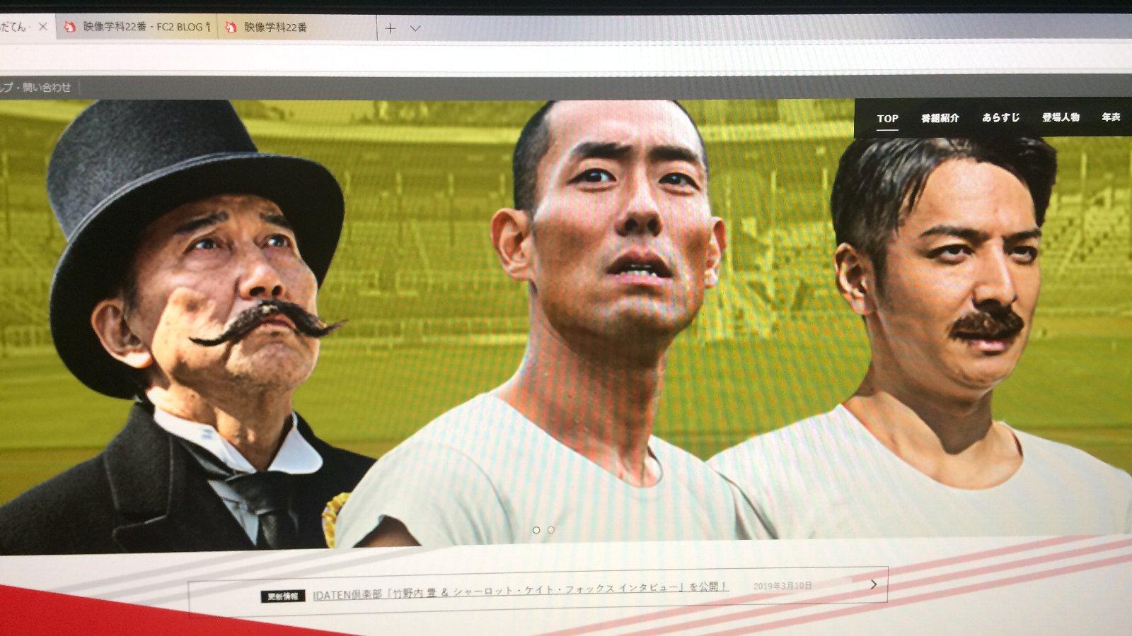 ピエール瀧逮捕の波紋(NHK)