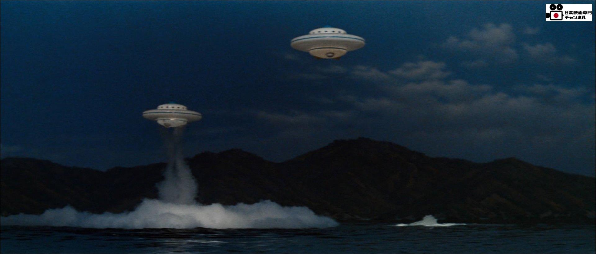 『大戦争短』(日専)UFO
