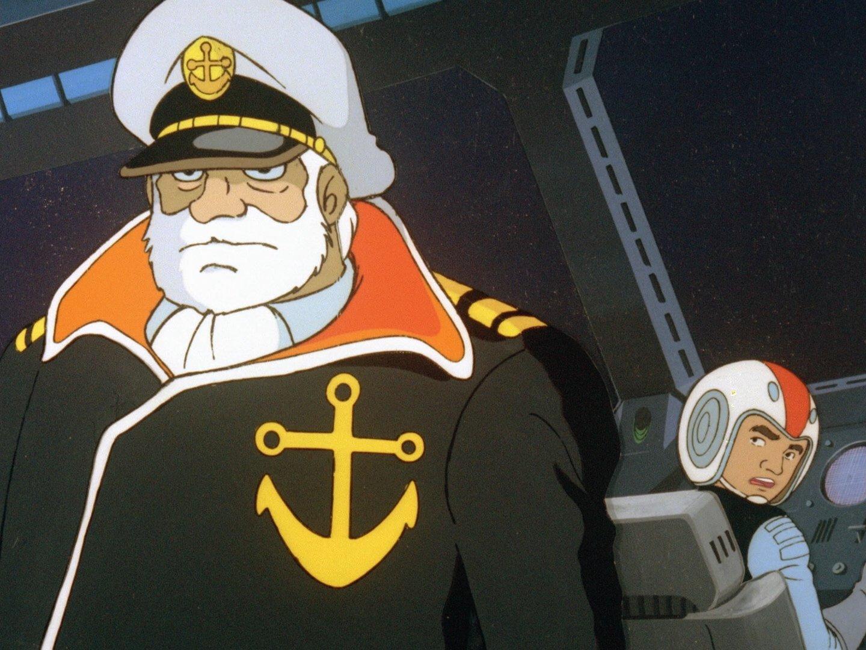 『宇宙戦艦ヤマト』第一話より「敵艦より入電」