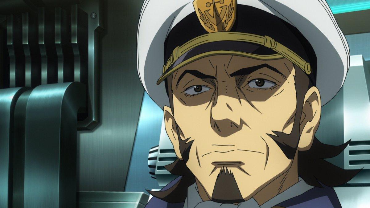 『宇宙戦艦ヤマト2202』より 山南艦長