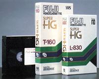 フジビデオカセット スーパーHG 長時間テープ