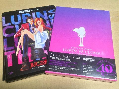 『ルパンvs複製人間』4K UHD Blu-ray