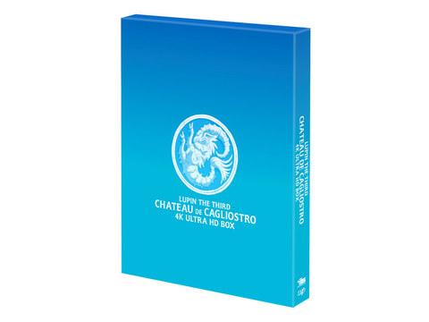 『ルパン三世 カリオストロの城』4K-UHDBDパッケージ