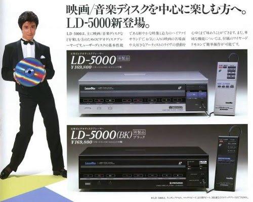 LD-5000 カタログより