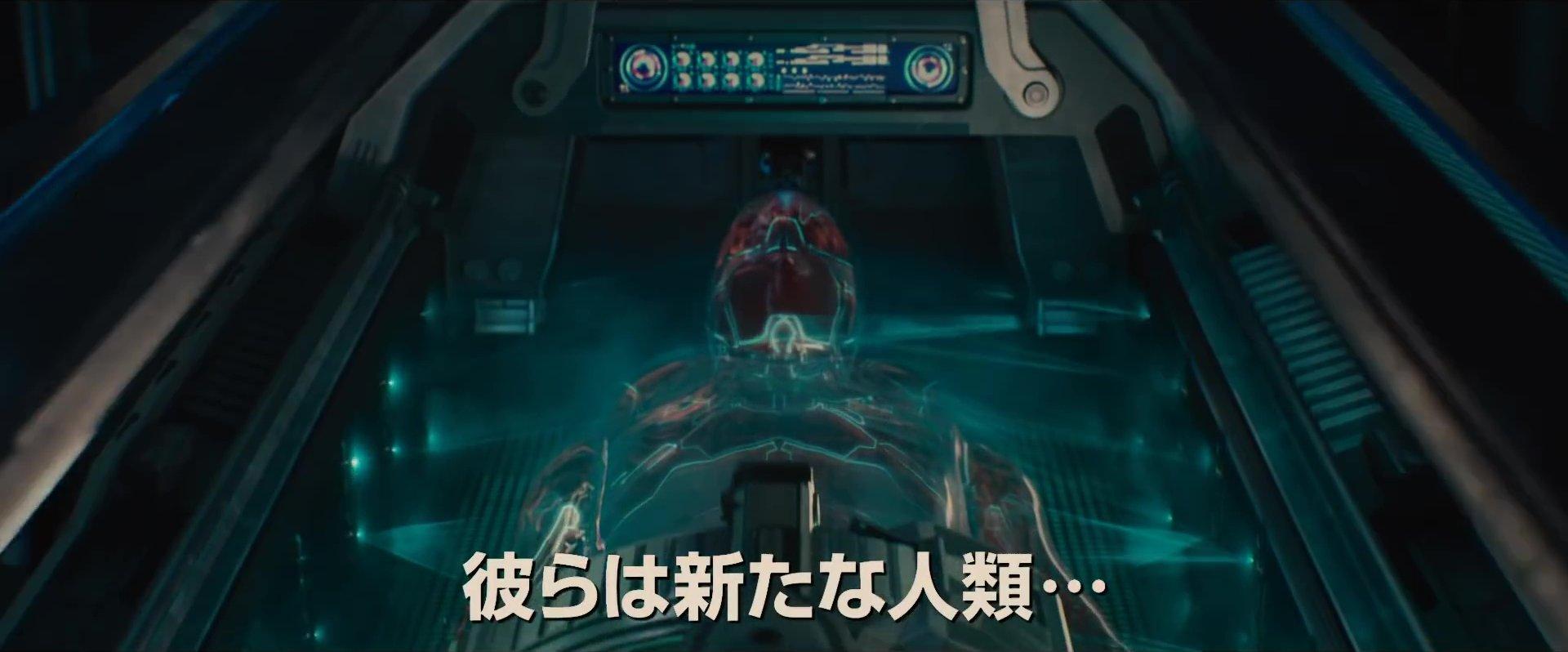 『アベンジャーズ エイジ・オブ・ウルトロン』予告編より ウルトロン